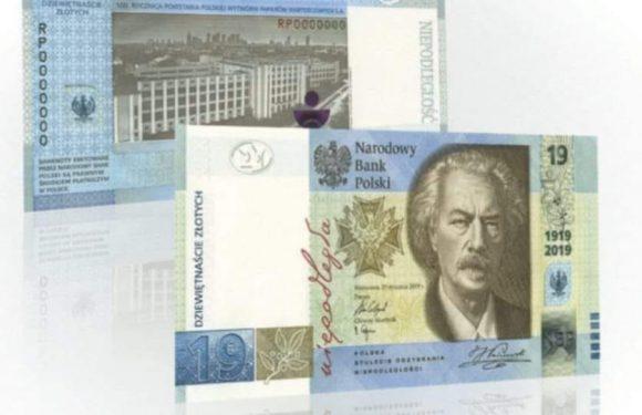 У Польщі нова банкнота – 19 злотих, з Ігнацієм Яном Падеревським