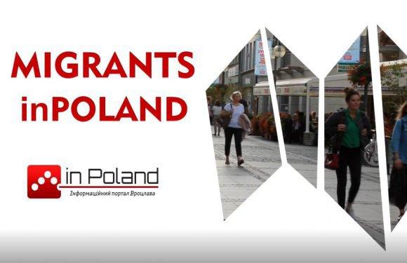 Migrats inPoland: Директор агентства по трудоустройству о переезде и ведении бизнеса в Польше
