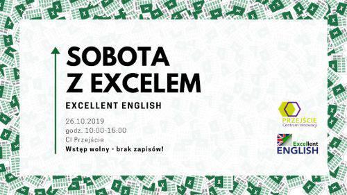 Субота з Excel — лекції та заняття