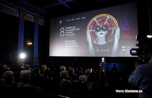 VIII Фестиваль «Під Високим Замком: перегляд сучасного польського кіно»