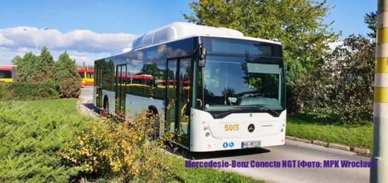 У Вроцлаві тестують новий  автобус. Поїдемо на газі