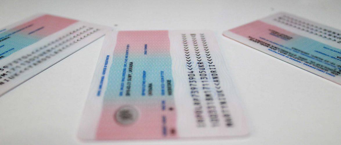 На 40% зросла кількість дозволів на тимчасове проживання у Польщі