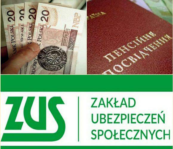 Спецматеріал: Українці можуть розраховувати на польську пенсію: всі деталі