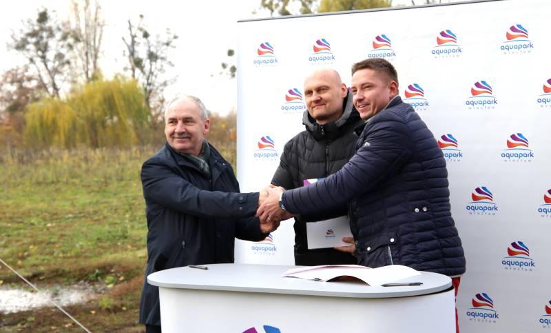 Підписано контракт на будівництво аквапарку в Брохові!