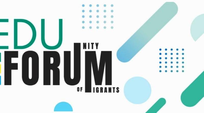 У Вроцлаві 21 листопада —  EduForUM: про освіту для мігрантів