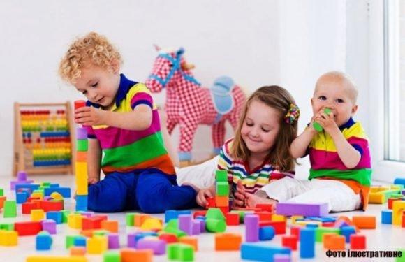 Розпочинається набір дітей до нового садка на Стадіоні. Є вакансії для педагогів