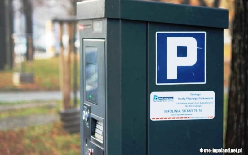 Вроцлав: платне паркування на Kolejowej. У планах – ще кілька вулиць