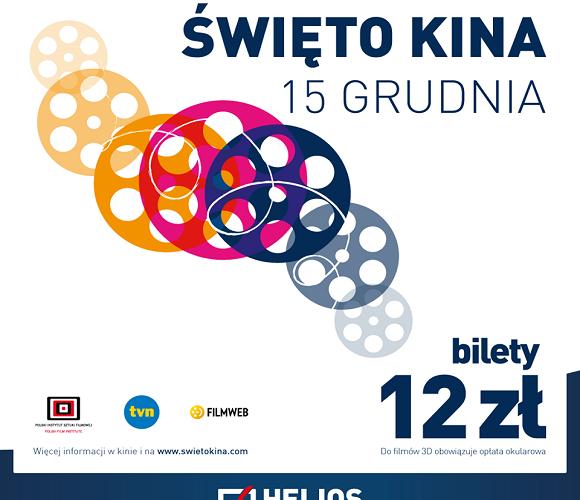 Не забудь про кіно у Польщі: у всіх кінотеатрах «Helios» квитки — по 12 злотих