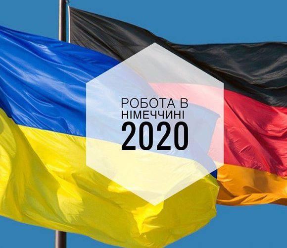Експерти: масового відтоку українських працівників з Польщі до Німеччини не буде