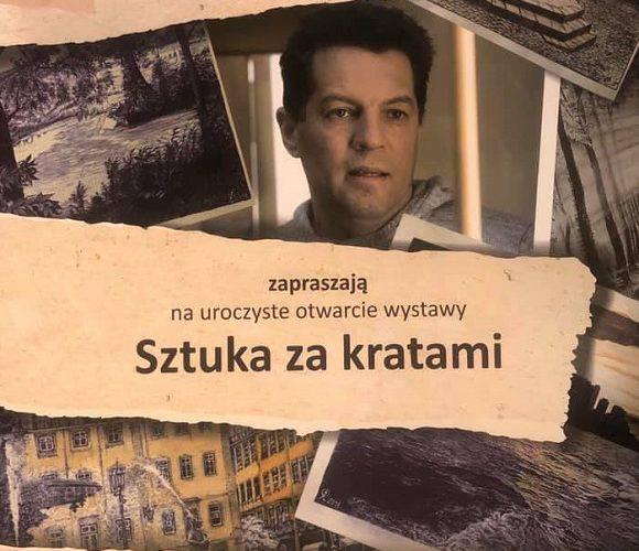 У Варшаві відбудеться виставка картин українського політв'язня Романа Сущенка