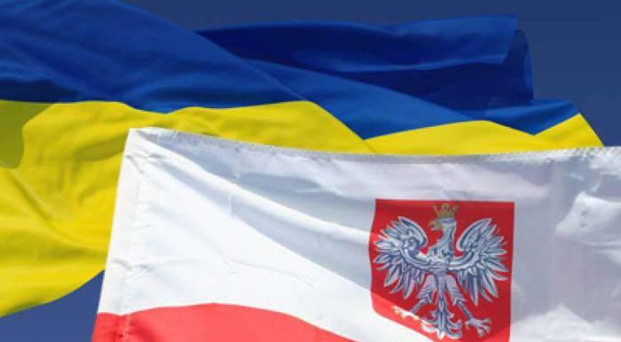 У Польщі розгортають програму «Захист» для українців