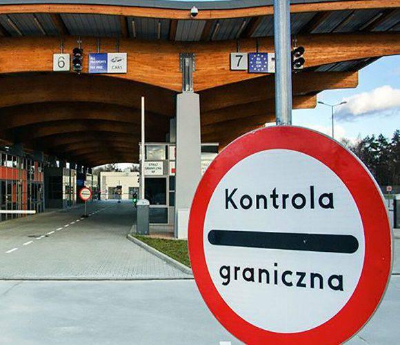 В Польщі — чергові зміни при перетині кордону