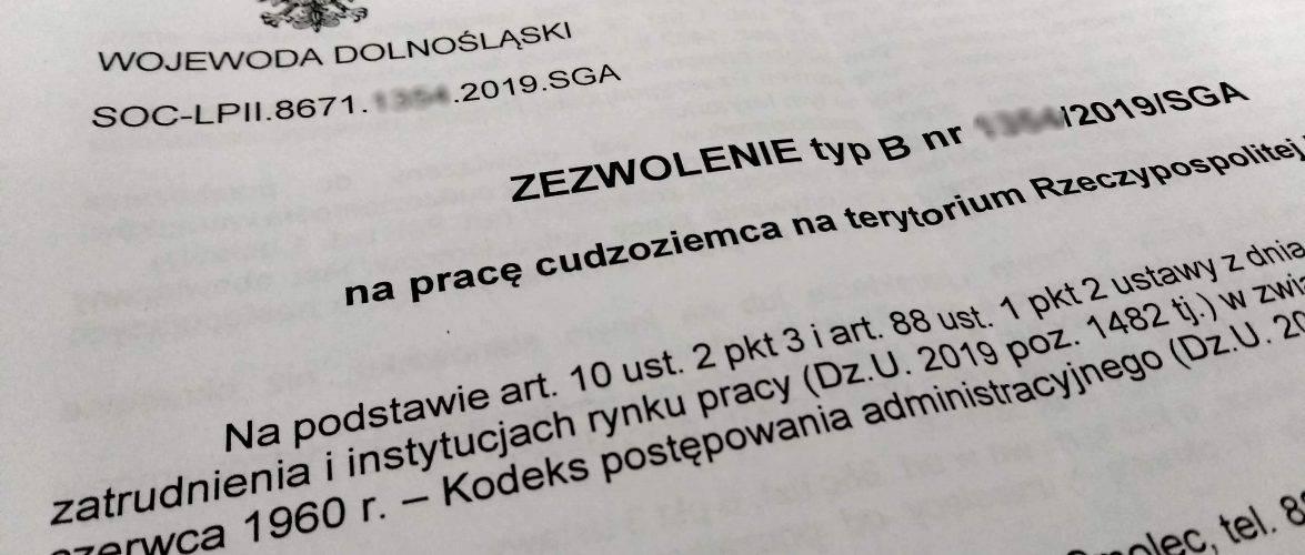 Автоматичне продовження віз та дозволів на роботу українцям – фейк чи правда?