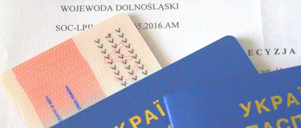 Необходимые документы для подачи на карту побыту по работе