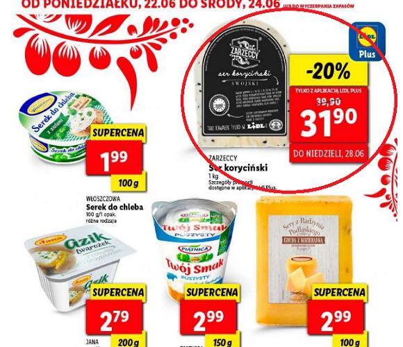 Купив це сир в Польщі? Викинь його або поверни в магазин
