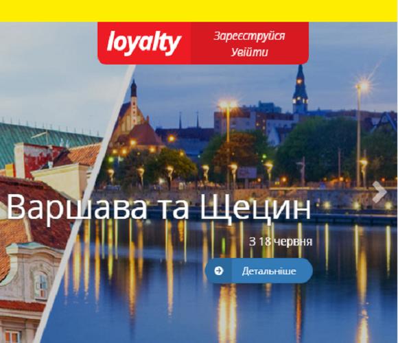З 18 червня курсуватимуть автобуси з Києва до Польщі [+ДЕТАЛІ]