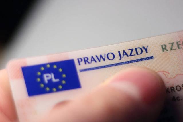 У Польщі можна їздити без посвідчення, без страховки і без… зайвих проблем