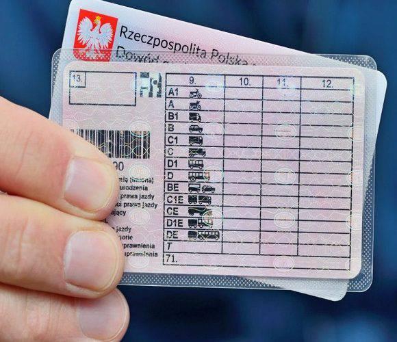 В Польщі молодик 4 рази здавав іспит на права… замість свого друга