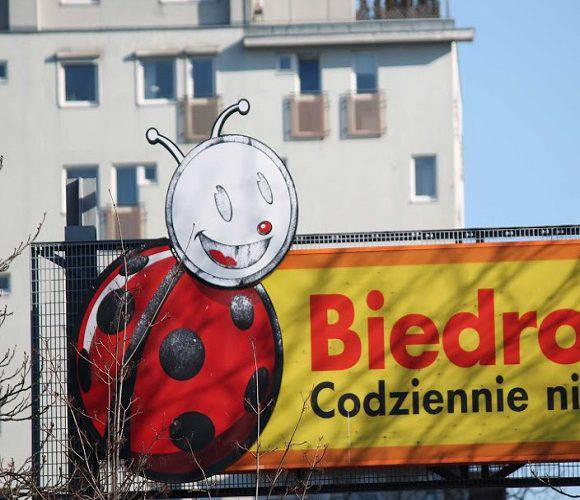 «Biedronka» заплатить 115 млн злотих штрафу за те, що обманює покупців