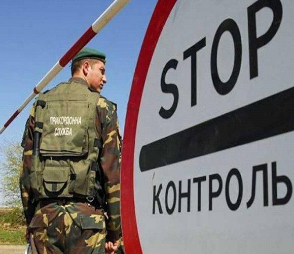 Увага! Україна закриває на місяць кордони [+ДЕТАЛІ]