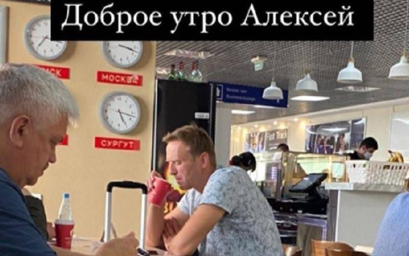 Отруїли Навального