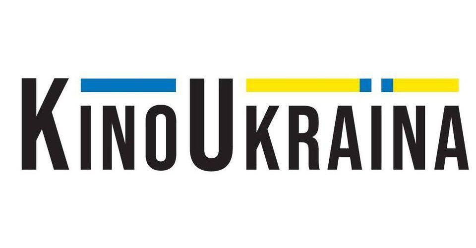 У Вроцлаві повертаються покази фільмів українською мовою