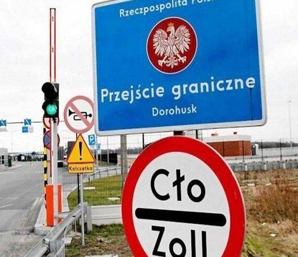 Польща дозволила в'їзд ще одній категорії українців