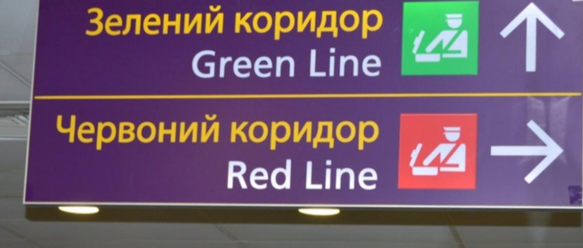 Хто не проходить карантин, перетинаючи кордон з Польщі до України