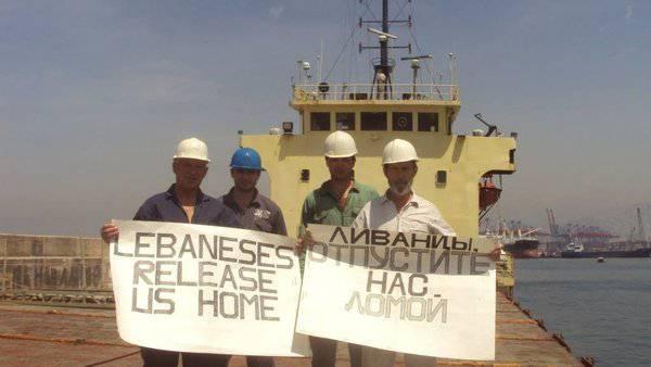 Українська команда була на судні з нітратом амонію. Власник – росіянин [+ФОТО]