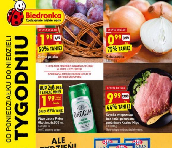 Цього тижня в «Бєдронці» можна дешево купити фрукти та овочі
