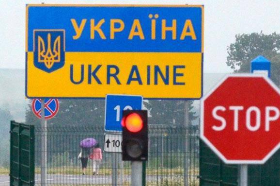 Уряд України хоче заборонити в'їзд іноземців з країн «червоної зони»