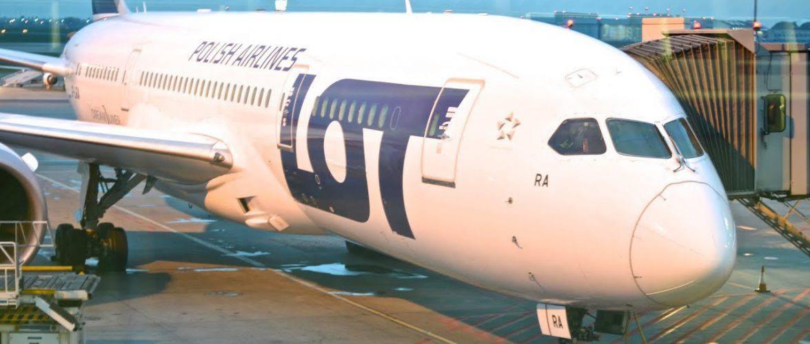 Продовжено заборону на польоти до 45 країн