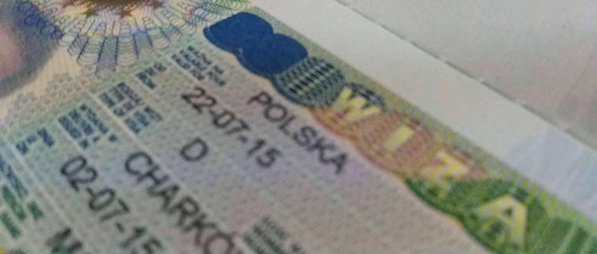 У Польщі планують внести ряд змін до закону про іноземців