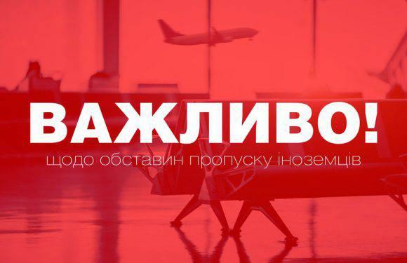 Діти громадян України, згідно ДПСУ, – особи, які не досягнули 18 років