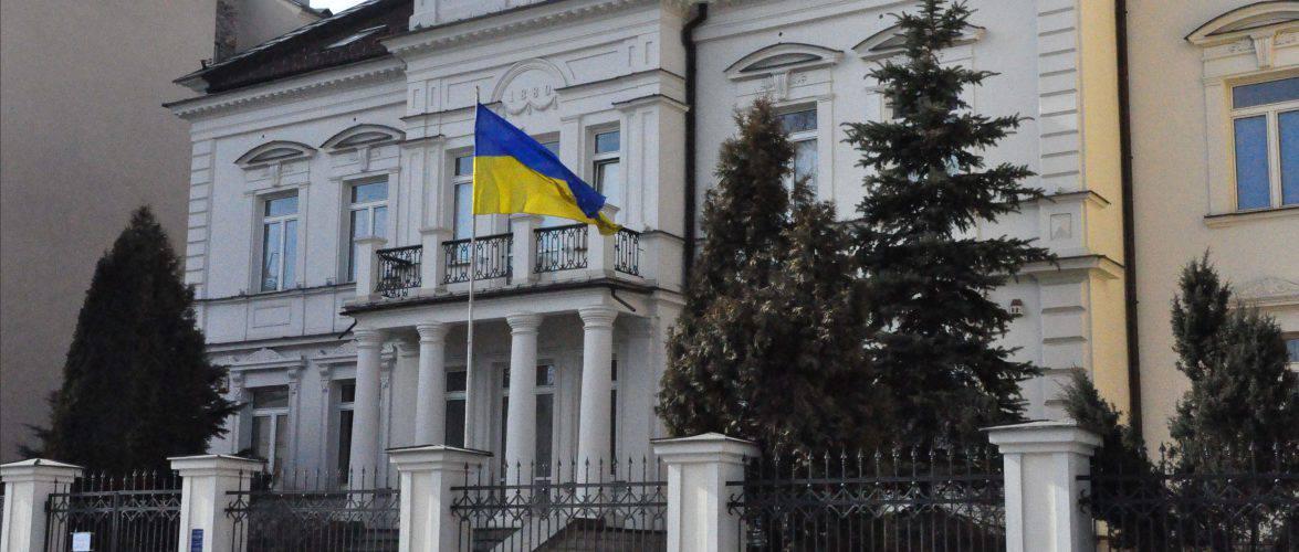 Консульство України в Любліні скасовує прийом громадян через коронавірус