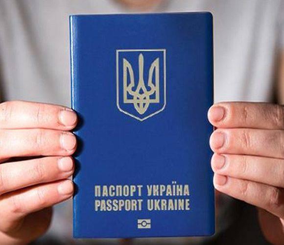 Консульство України у Кракові відновлює видачу паспортів