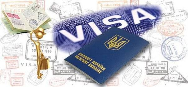 Нові правила подачі документів на польську візу через ППВА