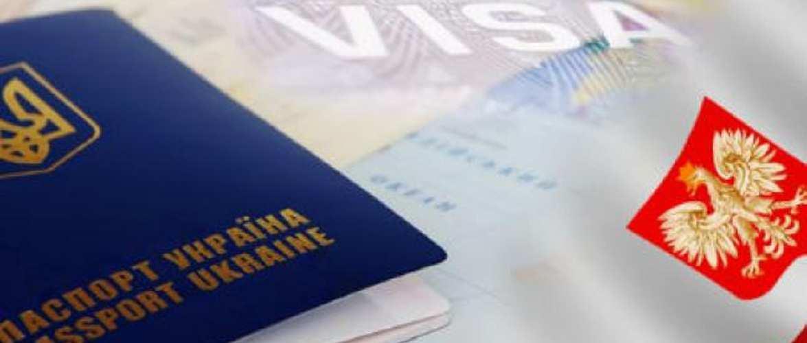 У Польщі затримали трьох українців, які продавали фальшиві дозволи на роботу