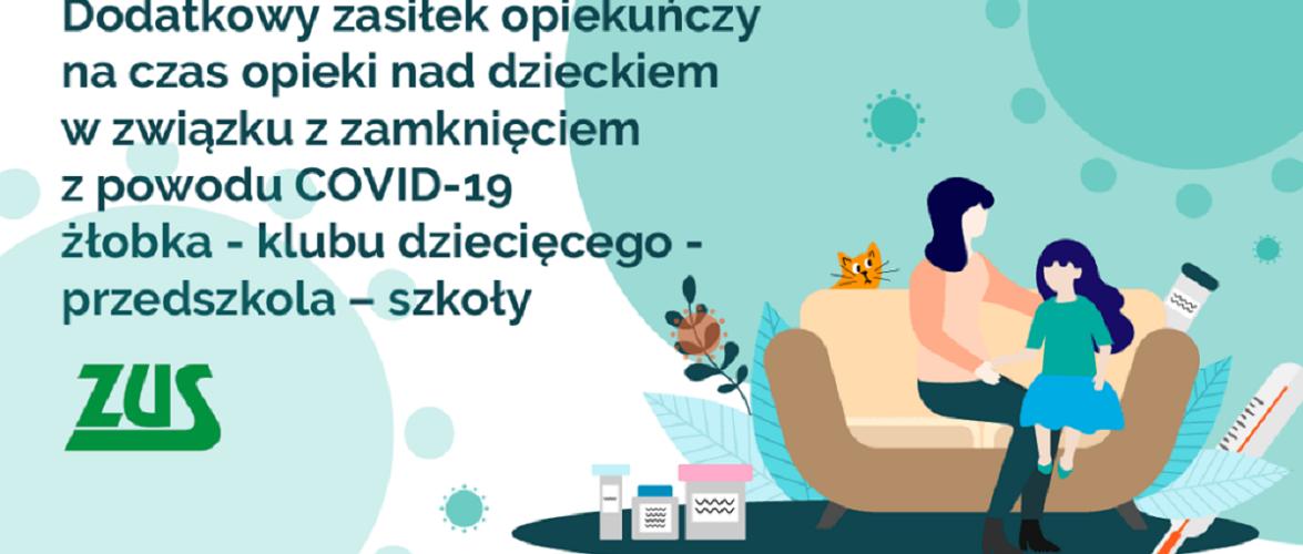 Як у Польщі отримати допомогу по догляду за дитиною через закриті школи?