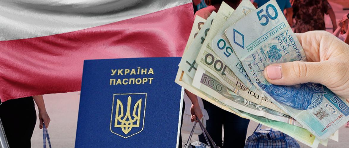Польсько-український кордон без карантину, тестів… та без проблем