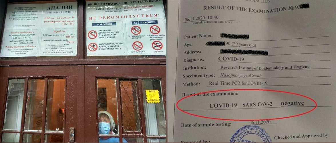 Власний досвід: як відбувається здача тесту на коронавірус в Україні?