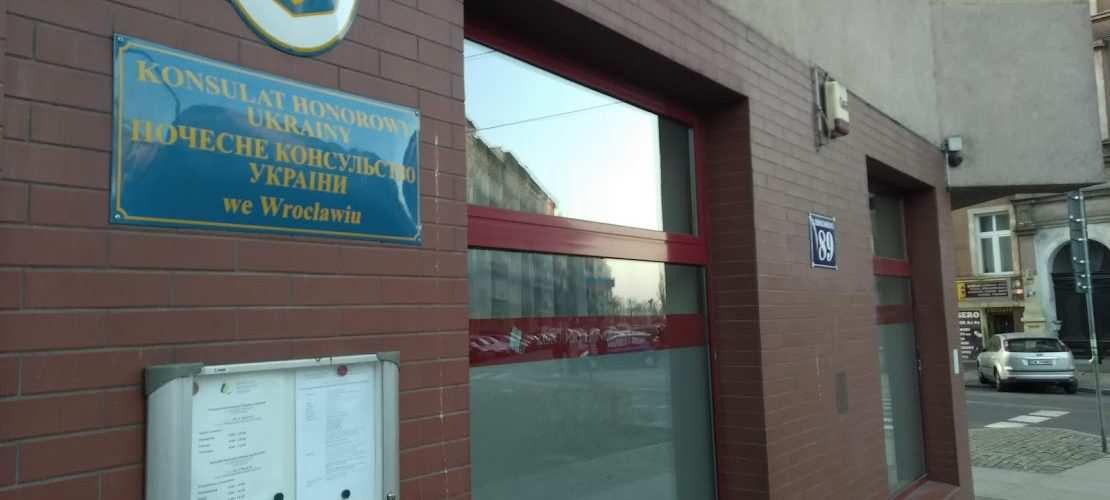 Президент України підписав рішення про відкриття Генконсульства України у Вроцлаві