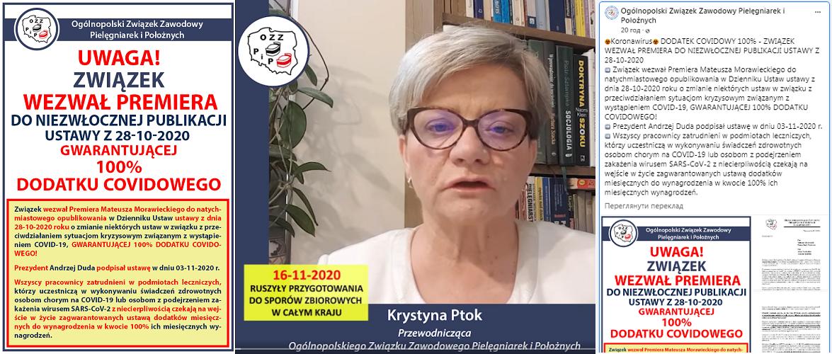 У Польщі протестують медсестри, готують загальний страйк