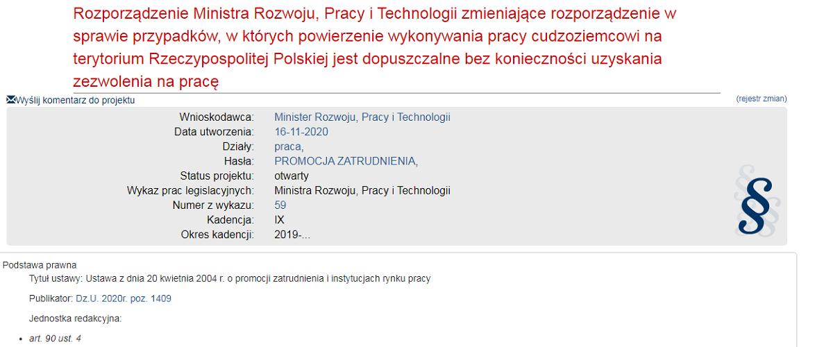 У Польщі з'явився проект рішення, за яким іноземні медики зможуть працювати без дозволу
