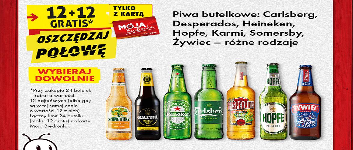 Сьогодні в «Бєдронці» акція: можна купити пиво за пів ціни