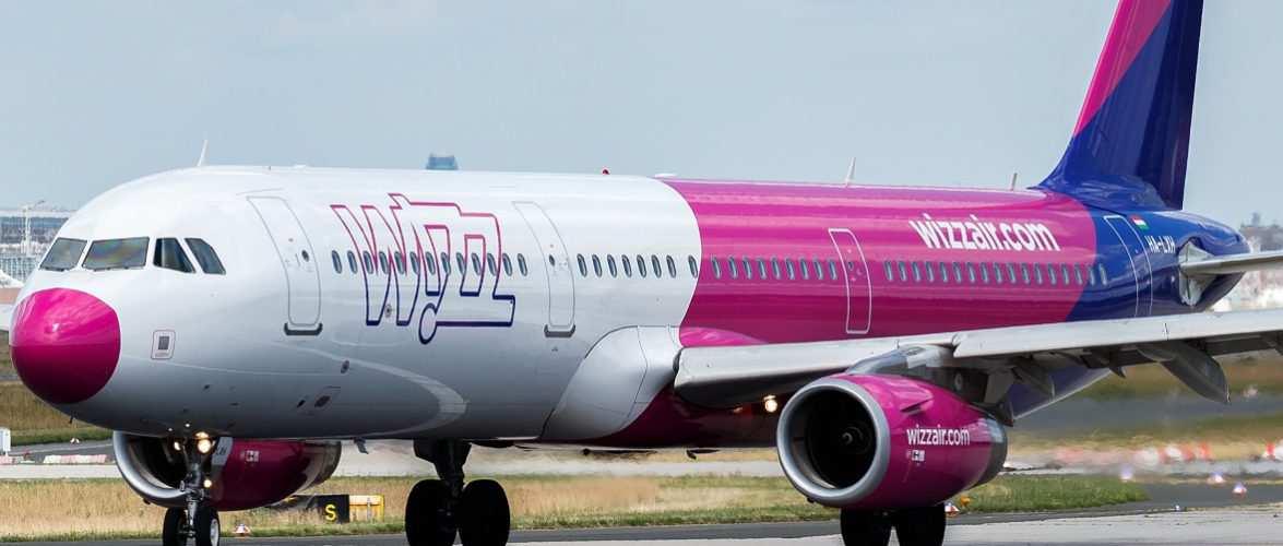 Wizz Air призупиняє польоти, в тому числі з Польщі до України