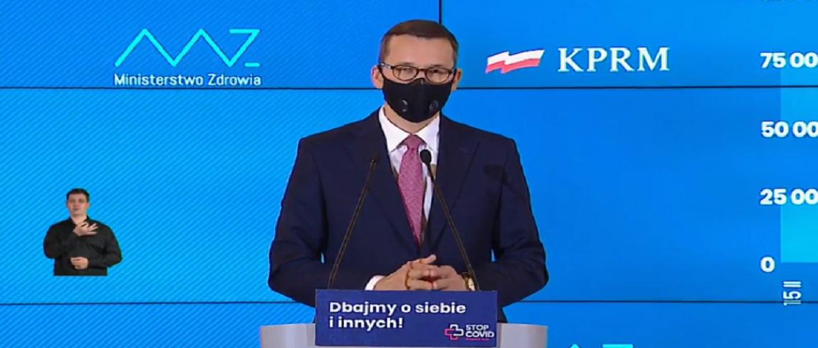 З 3 листопада всі уженди в Польщі працюватимуть лише дистанційно