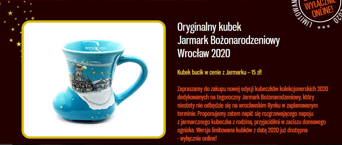 Вроцлавське горнятко-чобіток вже можна придбати онлайн: поспішай, кількість обмежена