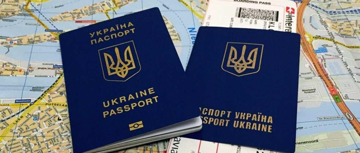 В Україні припинили роботу два візові центри Польщі