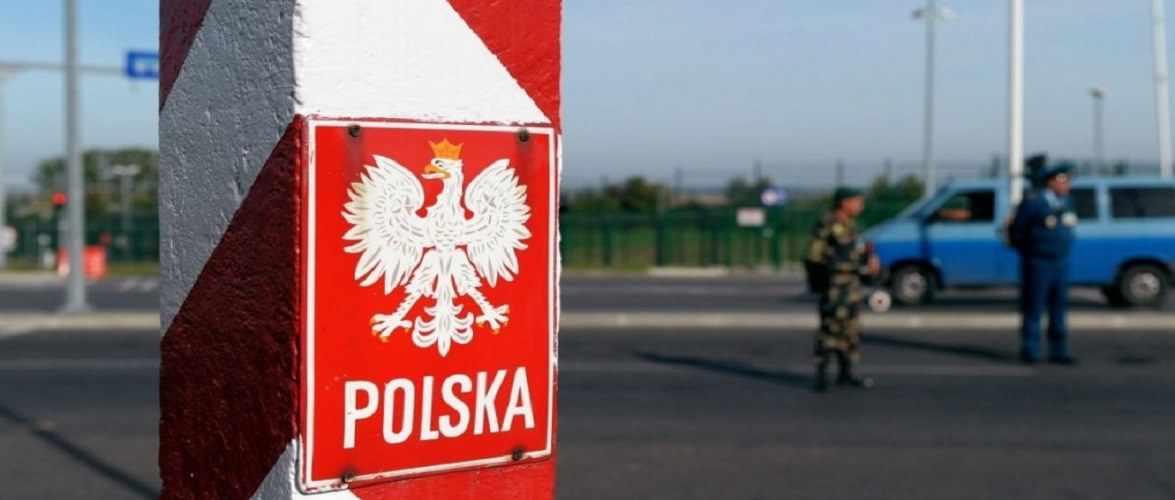 Усі, хто приїдуть до Польщі, будуть зобов'язані пройти 10-денний карантин